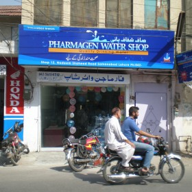 Pharmagen water